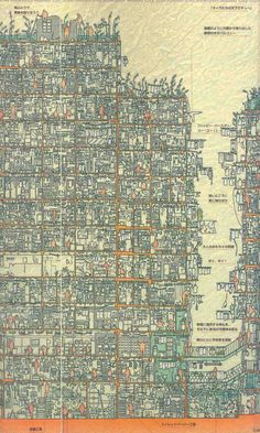 In 1993 a Japanese team drew a cross-section of the amazing chaos of the Kowloon walled city before it got torn down. The Kowloon walled city was the only Chinese settlement allowed in the British territory of Hong Kong, which the Chinese wanted to be able to use as an outpost.