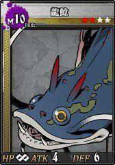 怪物卡 (M10) - Unlight(中文版) @ wiki資料站 - アットウィキ M10, Wiki, Sonic The Hedgehog, Fictional Characters