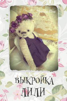 Pattern Teddy Bears Lili by Moshkina+Elena