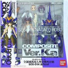 バンダイ COMPOSITE Ver.Ka 全領域汎用人型決戦外骨格SOS-01N長門ロボ コンポジットver.ka