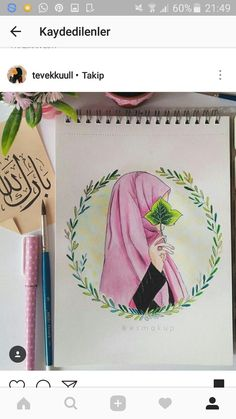 Pencil Art Drawings, Cute Drawings, Hijab Drawing, Islamic Cartoon, Anime Muslim, Hijab Cartoon, Islamic Girl, Image Fun, Muslim Girls