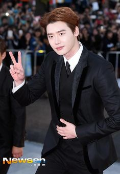 2015 Korea Drama Awards » Peace to you too, Lee Jong Seok