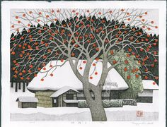 The Persimmons are still there (2016) - Kazuyuki Ohtsu