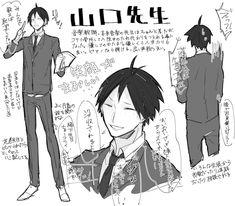 埋め込み Yamaguchi Tadashi, Tsukkiyama, Kuroken, Haikyuu Characters, Kagehina, Karasuno, Me Me Me Anime, Yams, Twitter