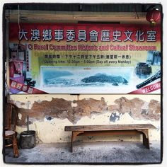 If you are ever in #HongKong you have to visit #TaiO this place is completely #unique and utterly #amazing #Chinese #adventure