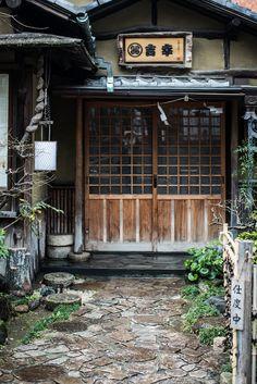 Local Milk | wander guide | japan pt. 1: tokyo
