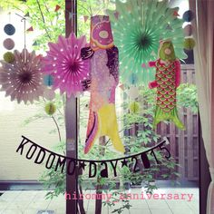 Happy B Day, Child Day, Chinese New Year, Kids Toys, Paper Crafts, Kawaii, Japanese, Photo And Video, Creative