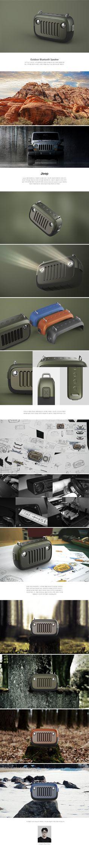 GD1467359449925. (1400×13354) Web Design, Outdoor Speakers, Speaker Design, Portfolio Layout, Aesthetic Design, Electrical Appliances, Audio Speakers, User Interface, Industrial Design