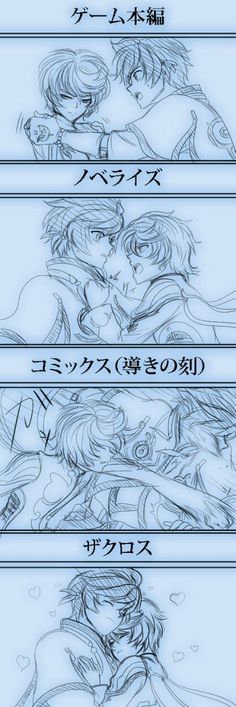 Zestiria - Sorey and Mikleo      (In order) game, manga, novel, anime xD