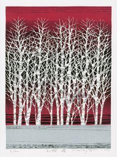 "Trees, 3/200, 17"" x 12"" 1993 from Fumio Fujita Japanese Woodblock Prints"
