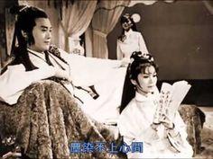楚留香 (1979年電視劇《楚留香》主題曲)