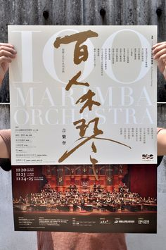 100 MARIMBA ORCHESTRA by Andrew wong - Onion Design Associates, via Behance