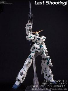 #0044 RX-0 FULL ARMOR UNICORN GUNDAM