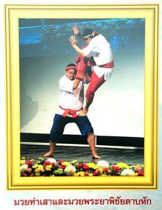 Thaiyuth - The Martial Art of Muay Thai: วันมวยไทย ที่ศูนย์วัฒนธรรม