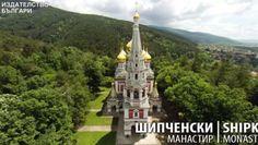 Красотата+на+България+(видео)