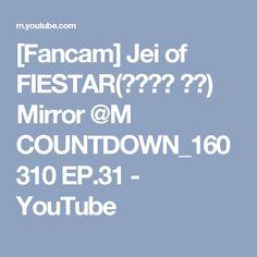 [Fancam] Jei of FIESTAR(피에스타 재이) Mirror @M COUNTDOWN_160310 EP.31 - YouTube