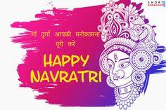 Happy Navratri 2019 Maa Durga Photo, Maa Durga Image, Durga Maa, Happy Navratri Wishes, Happy Navratri Images, Durga Images, Wishes Images, Wishing Well, Hd Images