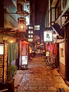 Alleyway in the Shinsaibashi district Osaka