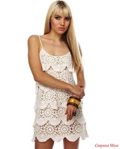 Crochet Archives - Beautiful Crochet Patterns and Knitting Patterns Crochet Skirts, Crochet Clothes, Irish Crochet, Knit Crochet, Vestidos Fashion, Crochet Woman, Irish Lace, Beautiful Crochet, Clothing Patterns