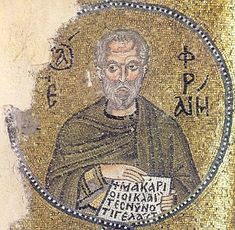 The Prayer Of Saint Ephrem The Syrian | (To be used daily through Lent.) O Lord and Master of my life, take from me the spirit of sloth, despondency, lust of power, and idle talk; But grant rather the spirit of chastity, humility, patien…