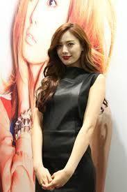 nana | AFTER SCHOOL' 1st THAILAND FANSITE | Fansite for Playgirlz ...