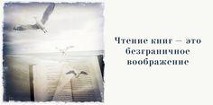 Чтение книг — это безграничное воображение (vk.com/book_series)