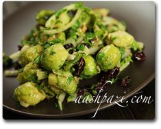 #Brussel #Sprout #Salad #BrusselSprout #Recipe https://www.aashpazi.com/brussel-sprout-salad