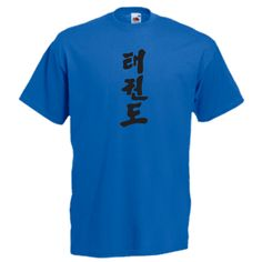 taekwondo-symbols-62-black-on-royal-blue-Tshirts