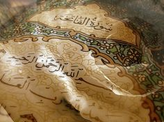 Find out how to open your heart to the Qur'an this Ramadan with practical tips to recite, memorize and internalize it. Quran Tafseer, Holy Quran, Muslim Pray, Quran Quotes Inspirational, Islamic Architecture, Strong Relationship, Islamic Art, Ramadan, Art Drawings