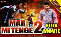 "#MarMitenge2 - Enjoy the Hindi Dubbed movie ""Mar Mitenge 2"" (Hindi Dubbed Version of Telugu Movie Ramanyya Vasthavayya) starring #JrNTR #Samantha #ShrutiHaasan exclusively on #MyBollywoodStars #HIndiDubbedMovies #IndianMovies #BollywoodMovies Click the movie poster to watch the movie now in HD"