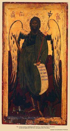 John the Baptist Byzantine Icons, Byzantine Art, Greek Icons, Black Hebrew Israelites, Tribe Of Judah, John The Baptist, Art Icon, Orthodox Icons, Old Art