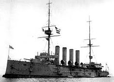 HMS Aboukir - one of 3 old armoured cruisers sunk the same night early in WW1 before the British realised the dangers of standing patrols in the U boat era.