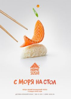"- ""Home sushi"" by Dina Bayko. The playfullness of the type compliment the image very well. The layout is well thought out resulting in the eye moving smoothly through the ad. Food Poster Design, Menu Design, Ad Design, Layout Design, Print Design, Food Advertising, Creative Advertising, Advertising Design, Creative Art"