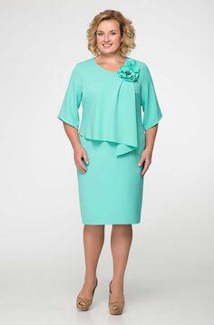 Skirt Fashion, Fashion Outfits, Womens Fashion, Business Wear, Plus Dresses, Plus Size Outfits, Peplum Dress, Cold Shoulder Dress, Glamour