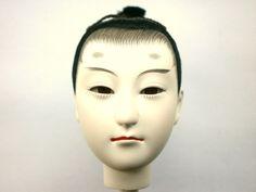 Japanese Doll Head Hina Matsuri Man D4-29 Hina by VintageFromJapan