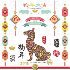 Chinese New Year DOG YEAR 2018 elements Year of Chinese New Year, Chinese Art, Chinese Menu, Chinese Zodiac, Chinese Ornament, Birthday Care Packages, New Year Art, Chinese Festival, New Years Poster