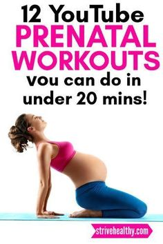 Prenatal yoga is an exercise designed to promote breathing exercises, posture and emotional relaxation. This approach is sought by pregnant women. Yoga Prenatal, Prenatal Workout, Pregnancy Workout Videos, Pregnancy Tips, Pregnancy Exercise First Trimester, Pilates For Pregnancy, Pregnancy Fitness, Ab Exercises For Pregnancy, Pregnancy Outfits