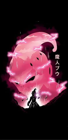 Find the best Majin Buu Wallpapers on WallpaperTag. Dragon Ball Gt, Majin Boo Kid, Buu Dbz, Kid Buu, Dbz Wallpapers, King Boo, Cool Backgrounds, Fan Art, Anime Art