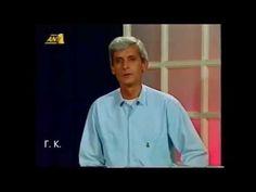 ΓΙΩΡΓΟΣ ΚΑΤΣΑΡΗΣ - ΤΟ ΤΡΑΓΟΥΔΙ ΤΩΝ ΓΥΦΤΩΝ - YouTube