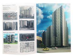 КРУПТ | Проектирование гостиниц, отелей, домов отдыха, санаториев по России