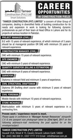 Staff Required In Group Of Companies Th October   Jobs In