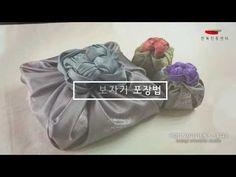 [전통보자기 포장 방법 1 ] 선물상자 멋지게 포장하기 - YouTube