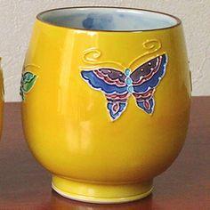 BESTJAPAN | Kiyomizu Yaki Yunomi /Mug Cup/Kikouchi Cho(Pair) Kiyomizu Yaki Yunomi cup, beautiful bright golden yellow. There are three butterflies which are symbol of vaitality, very lucky fortune design. Great fit form. Lucky Fortune, Golden Yellow, Mug Cup, Butterflies, Planter Pots, Symbols, Pairs, Bright, Traditional