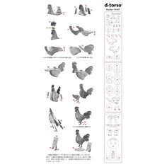 CRAFT :: Animal Zodiac :: Rooster :: Rooster118_natural