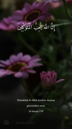 Islamic Dua, Islamic Quotes, Arabic Calligraphy Art, Quran Quotes, Ramadan, Allah, Words, Life, Background Images