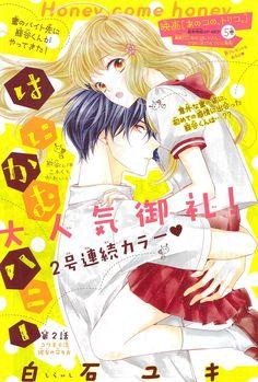 Baka-Updates Manga - Honey Come Honey Manga Cute, Manga Anime Girl, Anime Couples Drawings, Anime Couples Manga, Manga Oku, Jimin Pictures, Romantic Manga, Manga List, Manga Covers