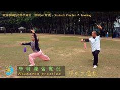資深教練指導學員練習.訓練(4K高清) - Students Practice & Training
