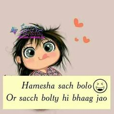 funny girl quotes in hindi * funny girl quotes . funny girl quotes about guys . funny girl quotes in hindi . funny girl quotes in urdu . Crazy Girl Quotes, Funny Girl Quotes, Funny Quotes For Teens, Girly Quotes, Baby Quotes, Woman Quotes, Whatsapp Fun, Whatsapp Status In Urdu, Funny Quotes In Hindi