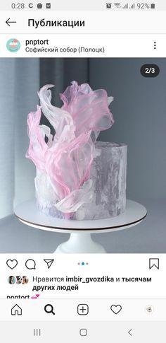 Buttercream Cake Designs, Fondant Cake Designs, Fondant Cakes, Paper Cake, Wafer Paper, Cake Art, Fancy Desserts, Fancy Cakes, Cupcakes