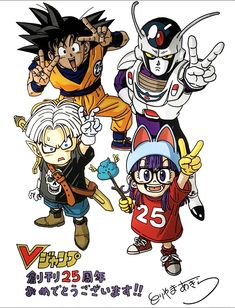 V Jump, Batman The Animated Series, Manga Artist, Le Chef, Manga Covers, Nerd Geek, Manga Drawing, Illustrations And Posters, Dragon Ball Z